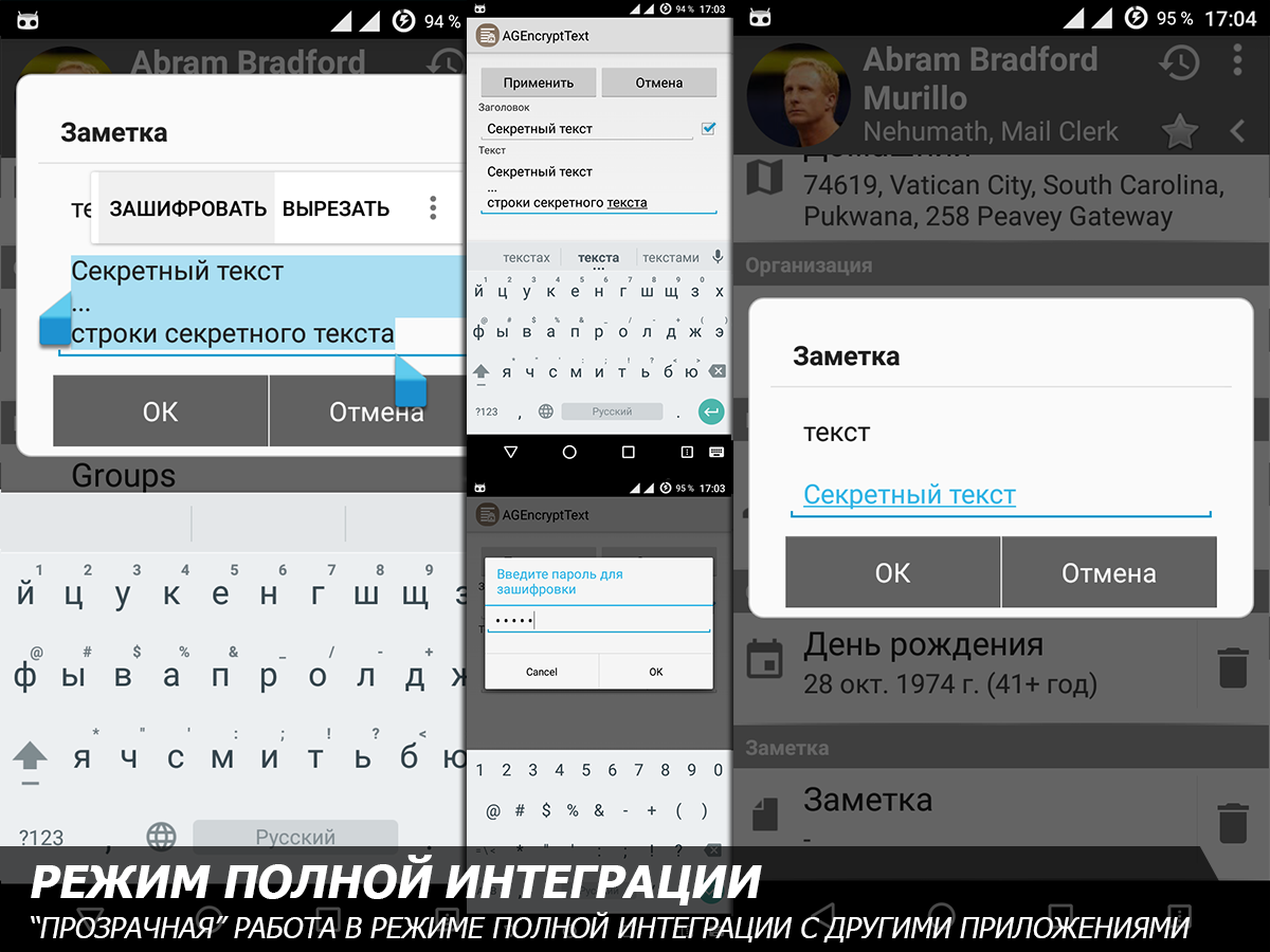 gp_rus_4