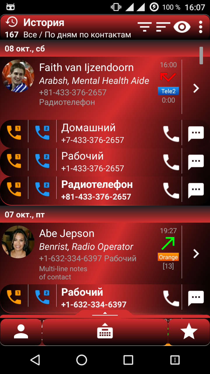 agcontacts_rus_02