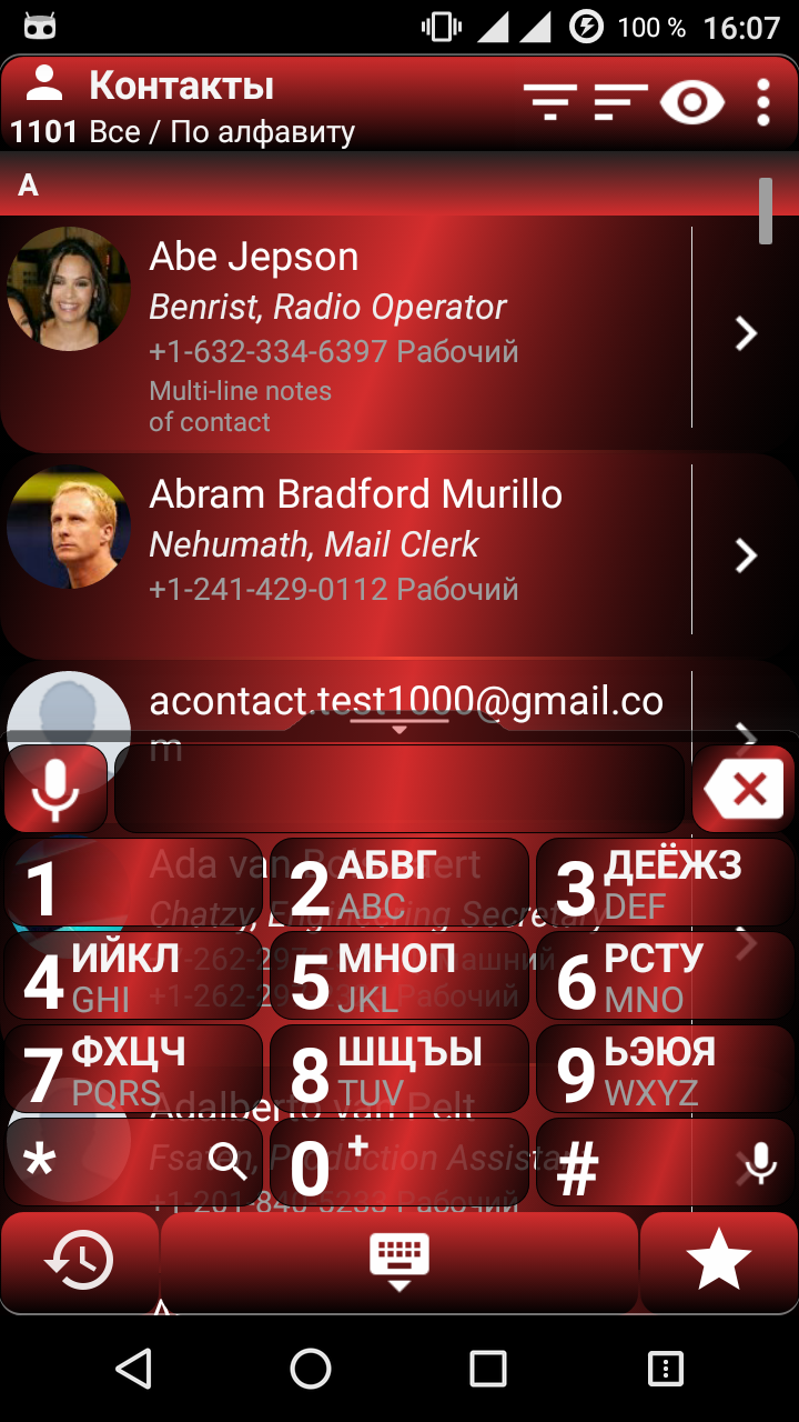 agcontacts_rus_03