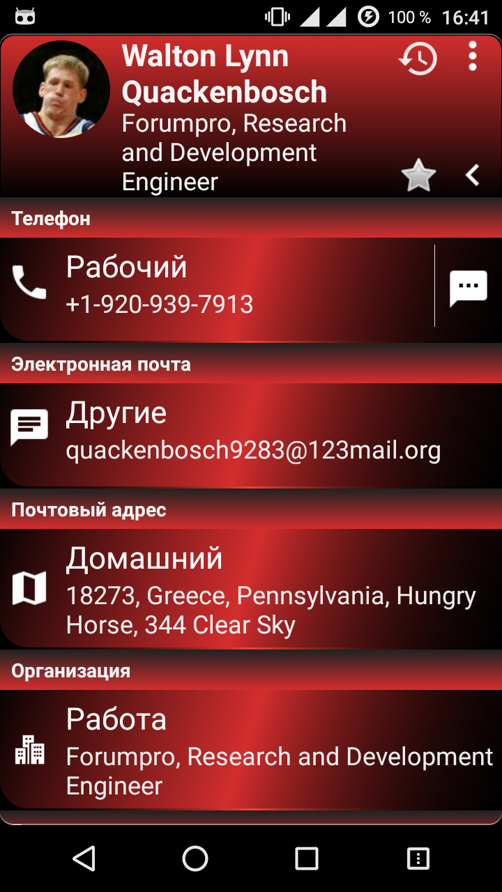 agcontacts_rus_06