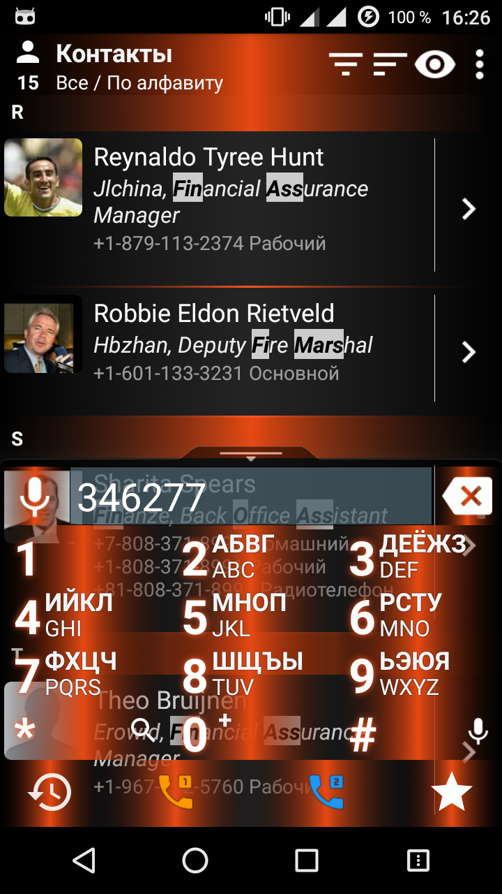 agcontacts_rus_07