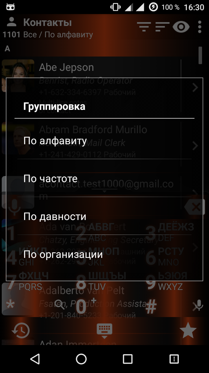 agcontacts_rus_11