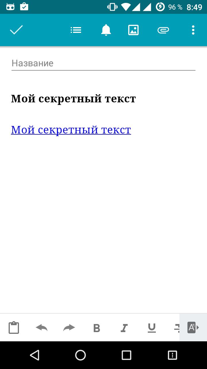 agencrypttext_rus_17