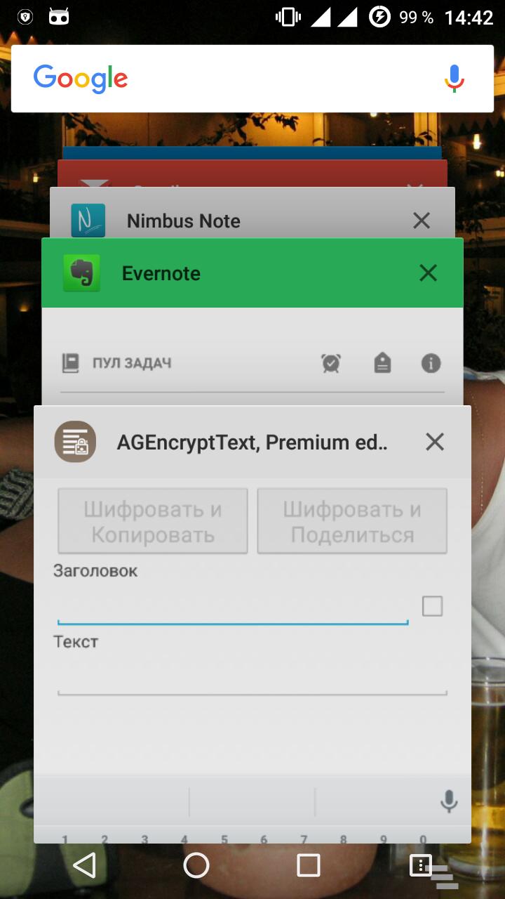 agencrypttext_rus_8
