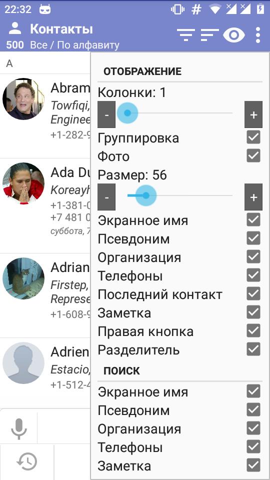 theme_md_deepblue_light_3_rus