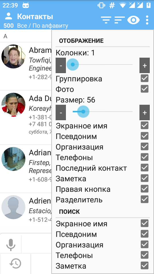 theme_md_paleblue_light_3_rus