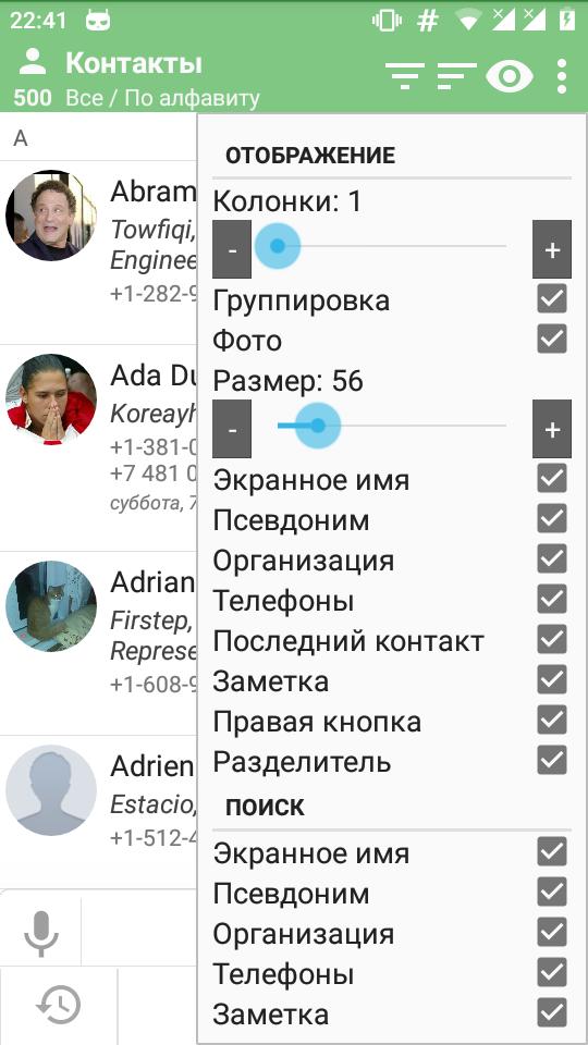 theme_md_palegreen_light_3_rus