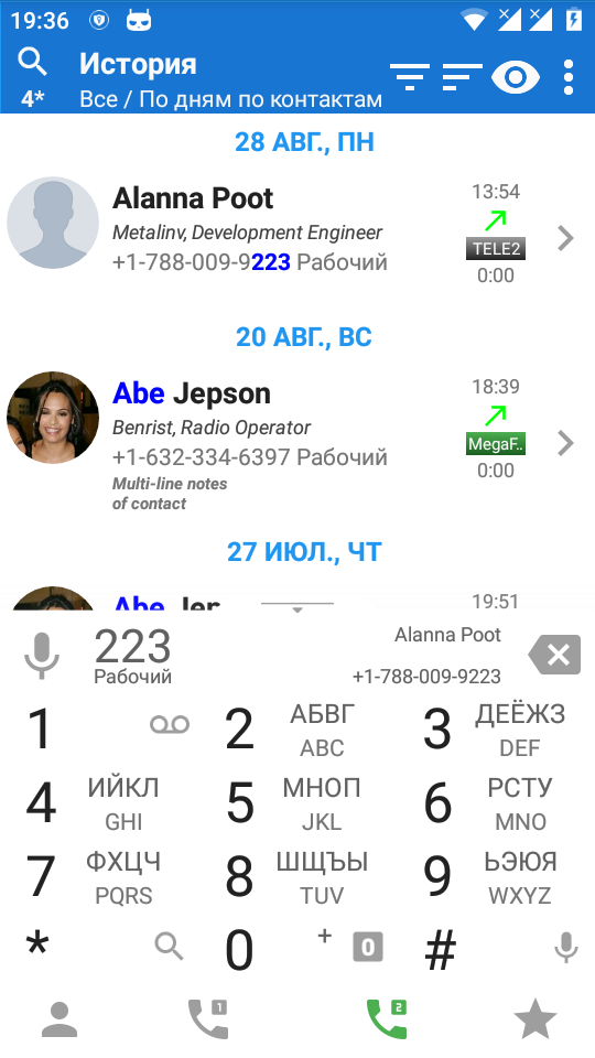 Mukamol.MD.Blue-White.v7.09.03.rus.1